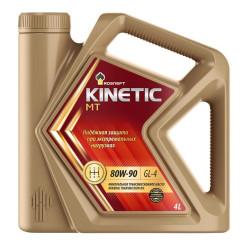 Трансмиссионное масло Rosneft Kinetic MT 80W-90 (4 л.) 40827942