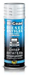 Hi-Gear Diesel Antigel With SMT Суперантигель-кондиционер для дизтоплива (0,444 л.) HG3421