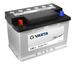 Аккумулятор Varta Стандарт 74Ah 680A 278x175x190 п.п. (+-) 574310068