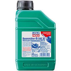 Масло четырехтактное Liqui Moly Rasenmaher-Oil SAE30 (0,6 л.) 7594