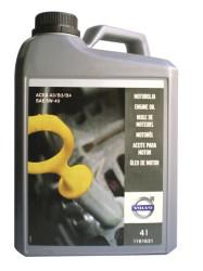 Моторное масло Volvo Motorel 5W-40 (4 л.) 1161631
