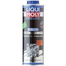 Liqui Moly Benzin System Reiniger Очиститель бензиновых систем (1 л.) 3941