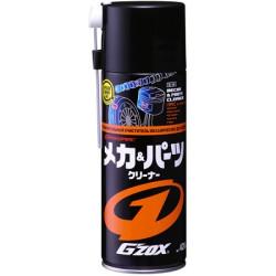 Soft99 G-ZOX Mecha-Parts Cleaner Очиститель механических деталей (0,42 л.) 03102