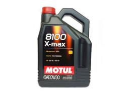 Моторное масло Motul 8100 X-Max 0W-30 (5 л.) 106571