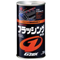 Промывочное масло Soft99 G-ZOX Flushing Oil (0,35 л.) 11107