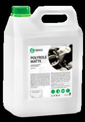Grass Polyrole Matte Vanilla Полироль-очиститель пластика матовый (5 л.) 110269