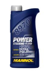 Жидкость ГУР Mannol PSF 8970 (0,5 л.) 2440