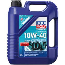 Масло четырехтактное Liqui Moly Marine 4T Motor Oil 10W-40 (5 л.) 25013