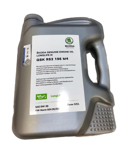 Моторное масло Volkswagen (VAG) Skoda LongLife III 0W-30 (5 л.) GSKR52195M4