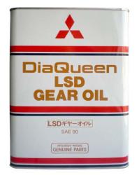Трансмиссионное масло Mitsubishi Gear Oil LSD SAE 90 (4 л.) 3775610