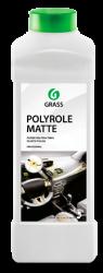 Grass Polyrole Matte Vanilla Полироль-очиститель пластика матовый (1 л.) 110268