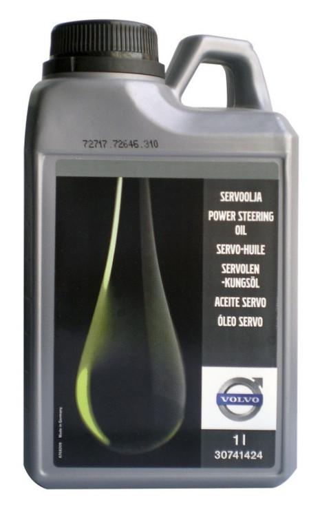Жидкость ГУР Volvo PSF (1 л.) 30741424
