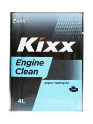 Промывочное масло Kixx Engine Clean (4 л.) L206544TE1