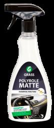 Grass Polyrole Matte Vanilla Полироль-очиститель пластика матовый (0,5 л.) 110267