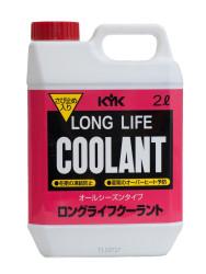 Охлаждающая жидкость KYK Antifreeze LLC (4 л.) 54-003