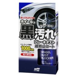 Soft99 Wheel Dust Blocker Покрытие для автомобильных дисков (0,4 л.) 02076