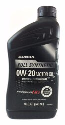 Моторное масло Honda Full Synthetic 0W-20 (1 л.) 08798-9163