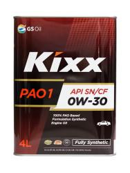 Моторное масло Kixx PAO 1 0W-30 (4 л.) L208144TE1