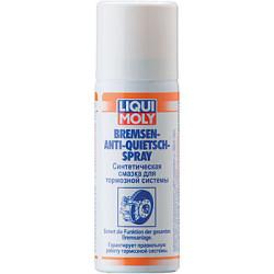 Liqui Moly Bremsen-Anti-Quietsch-Spray Синтетическая смазка для тормозной системы (0,05 л.) 7573
