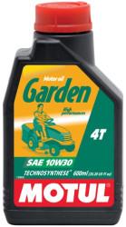 Масло четырехтактное Motul Garden 4T 10W-30 (0,6 л.) 106990