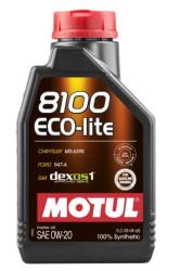 Моторное масло Motul 8100 Eco-Lite 0W-20 (1 л.) 108534