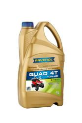 Масло четырехтактное Ravenol Quad 4T 10W-40 (4 л.) 1152160004