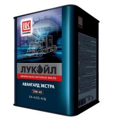 Моторное масло Лукойл Авангард Экстра 15W-40 (18 л.) 1559434