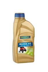 Масло четырехтактное Ravenol Quad 4T 10W-40 (1 л.) 1152160001