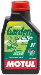 Масло двухтактное Motul Garden Hi-Tech 2T (1 л.) 106608