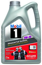 Моторное масло Mobil 1 X1 5W-30 (5 л.) 155143