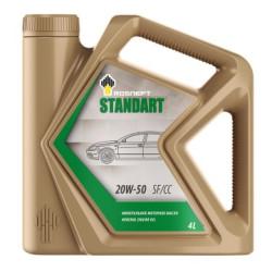 Моторное масло Rosneft Standart 20W-50 (4 л.) 40816242