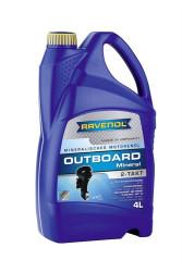 Масло двухтактное Ravenol Outboard 2T Mineral (4 л.) 1153200004