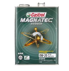 Моторное масло Castrol Magnatec Hybrid 0W-20 (4 л.) 15DD48