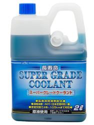 Охлаждающая жидкость KYK Super Grade Coolant Blue (2 л.) 52-092