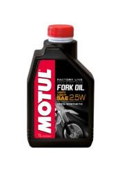Масло вилочное Motul Fork Oil Very Light 2,5W (1 л.) 105962