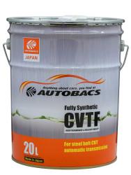 Трансмиссионное масло Autobacs CVTF (20 л.) A01555205