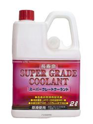 Охлаждающая жидкость KYK Super Grade Coolant Pink (2 л.) 52-091