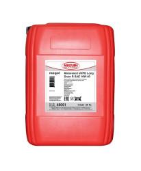 Моторное масло Meguin Megol Motorenoel UHPD Long Drain R 10W-40 (20 л.) 48061