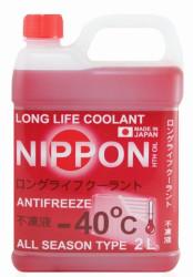 Охлаждающая жидкость Nippon LLC Red -40C (2 л.) 4560457010022