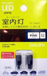Автолампа Koito T10 LED P2830P