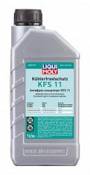 Охлаждающая жидкость Liqui Moly Kuhlerfrostschutz KFS 11 (1 л.) 8844