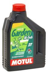Масло двухтактное Motul Garden Hi-Tech 2T  (2 л.) 101307