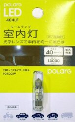 Автолампа Koito T10x31 LED 13000K P2822W