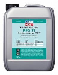 Охлаждающая жидкость Liqui Moly Kuhlerfrostschutz KFS 11 (5 л.) 8845