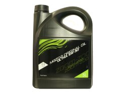 Моторное масло Mazda Original Oil Ultra 5W-30 (5 л.) 8300-77-280