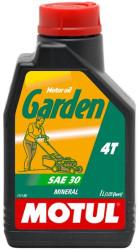 Масло четырехтактное Motul Garden 4T SAE30 (1 л.) 102787