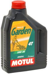 Масло четырехтактное Motul Garden 4T SAE30 (2 л.) 100053