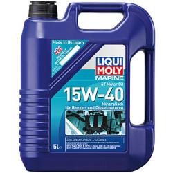 Масло четырехтактное Liqui Moly Marine 4T Motor Oil 15W-40 (5 л.) 25016
