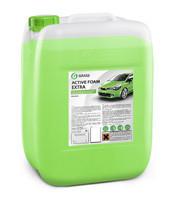 Grass Active Foam Extra Активная пена (21 л.) 110223
