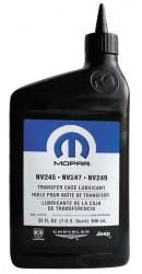 Трансмиссионное масло Chrysler Mopar Transfer Case Lubricant NV 245, NV 24 (1 л.) 5016796AC